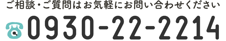 0930-22-2214